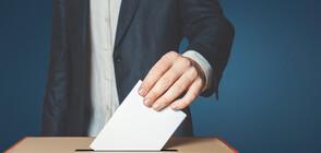 ЦИК обяви официално партиите за изборите