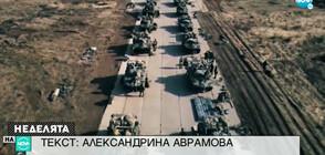 Подготвя ли Русия инвазия в Украйна? (ВИДЕО)