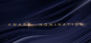 """Списък на номинираните за наградите """"Оскар"""""""