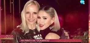 Среща с първата българка световна шампионка в професионалния бокс