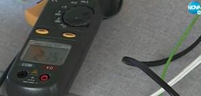 Сайтове фантоми предлагат устройства за пестене на ток (ВИДЕО)