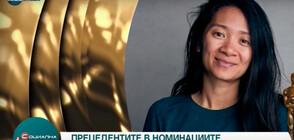 "Кои бяха прецедентите в номинациите за ""Оскар""? (ВИДЕО)"