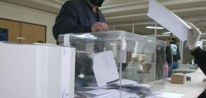 Какъв ще бъде ефектът от новите изборни правила