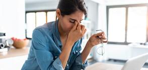 Бърнаутът повишава риска от сърдечни болести