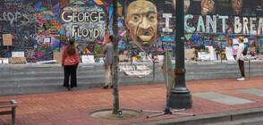 Поискаха посмъртно помилване на Джордж Флойд по дело за наркотици