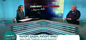 Проф. Александър Маринов: Решението за третия мандат не е взето (ВИДЕО)