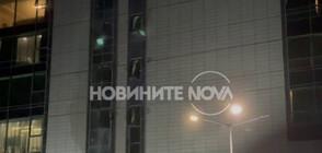 """Пожар горя в хотел на бул. """"България"""" в София, евакуираха гостите (ВИДЕО+СНИМКИ)"""