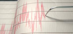 Земетресение край Доспат