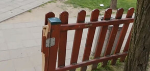 Вандали рушат детски площадки в Пловдив