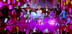 Рекордьорите от BTS издават нова песен на английски език (ВИДЕО)