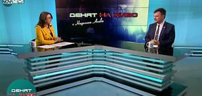 Д-р Симидчиев: Промените в здравеопазването отговарят на предизборни обещания (ВИДЕО)