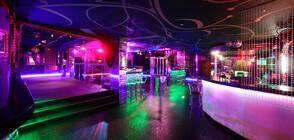 Отварят дискотекитe, нощните клубове и баровете