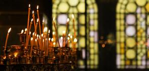 Почитаме паметта на Светите равноапостоли Кирил и Методий