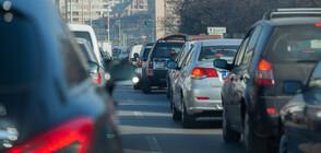 В ПОСЛЕДНИЯ ПОЧИВЕН ДЕН: Интензивен трафик и проблем с COVID-мерките на границата
