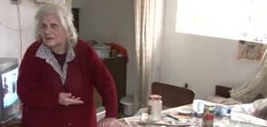 ПО СИГНАЛ НА СЪСЕДИ: Възрастна и неподвижна жена от Бургас се нуждае от грижи
