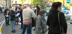 """Опашки от желаещи да се ваксинират се извиха пред """"Пирогов"""""""