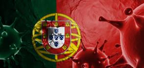 Португалия отваря границите за туристи от няколко европейски страни