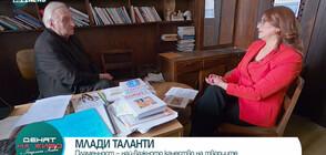 Георги Константинов - поетът с по-известни творби от самия него (ВИДЕО)