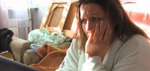 """Семейна трагедия и деца, оставени на произвола в """"Съдби на кръстопът"""""""