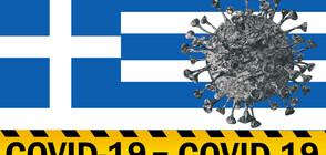 Гърция пуска ваксинираните на закрито