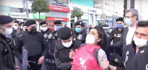 Сблъсъци, арести и ранени на протест по случай 1 май в Истанбул (ВИДЕО)