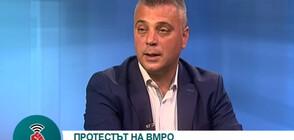 ВМРО: Не съжаляваме, че не сме в този парламент, защото е пълна трагедия