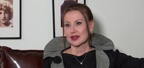 Илиана Раева: Цялото ми семейство се зарази с COVID-19, аз го изкарах най-тежко