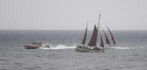 Лодка с мигранти се преобърна край Сан Диего, трима са загинали