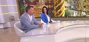 Различният Великден на Яна Маринова и Дани Ангелов