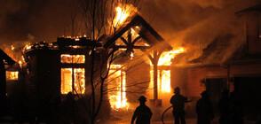 """Пожар изпепели три къщи в столичния квартал """"Орландовци"""""""