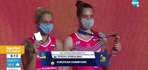 След шампионската титла: Сестри Стоеви пред NOVA (ВИДЕО)