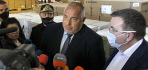 Boyko Borissov: Bulgaria came out of the third wave of COVID-19