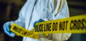 """14-годишно момиче е намерено мъртво в столичния квартал """"Факултета"""""""