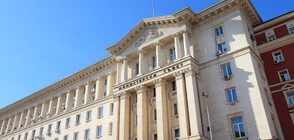Министерският съвет с отчет за изпълнението на бюджета за тримесечиe