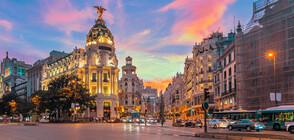 Консерваторите от Народната партия с внушителна победа на изборите в Мадрид