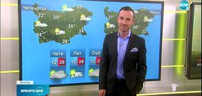 Прогноза за времето (05.05.2021 - сутрешна)