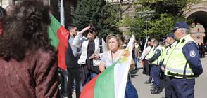 Два протеста под прозорците на Президентството (СНИМКИ)