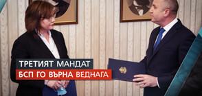 Парламентът не излъчи правителство, президентът назначава служебно (ОБЗОР)