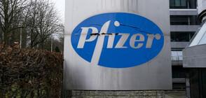 Pfizer ще иска разрешение за прилагане на трета доза от ваксината