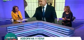 Проф. Антоанета Христова: За два месеца няма да се промени нагласата на избирателя (ВИДЕО)