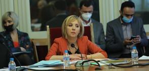 Скандал в комисията за проверка на управлението