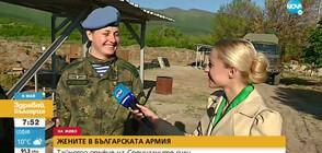 Жените в Българската армия - тайното оръжие на Специалните сили