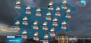 Прогноза за времето (06.05.2021 - обедна)