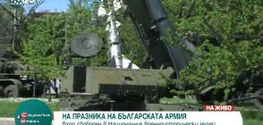 Над 5000 посетиха Националния военноисторически музей в празника на Българската армия (ВИДЕО)