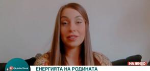 Поли Хубавенска - посланикът на българския дух по света