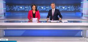 Новините на NOVA (06.05.2021 - централна)