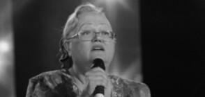Отиде си звездата на българската естрада Ваня Костова
