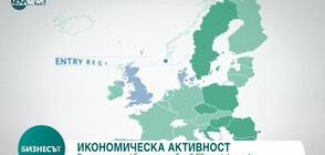 Икономическа активност: Ръст на продажбите на дребно в ЕС (ВИДЕО)