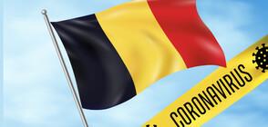 Нови COVID мерки в Брюксел