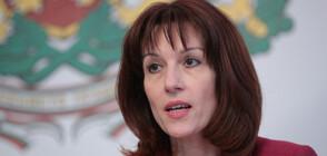 СЛЕД ОСТЪР СПОР: Камелия Нейкова ще е новият председател на ЦИК (ОБЗОР)